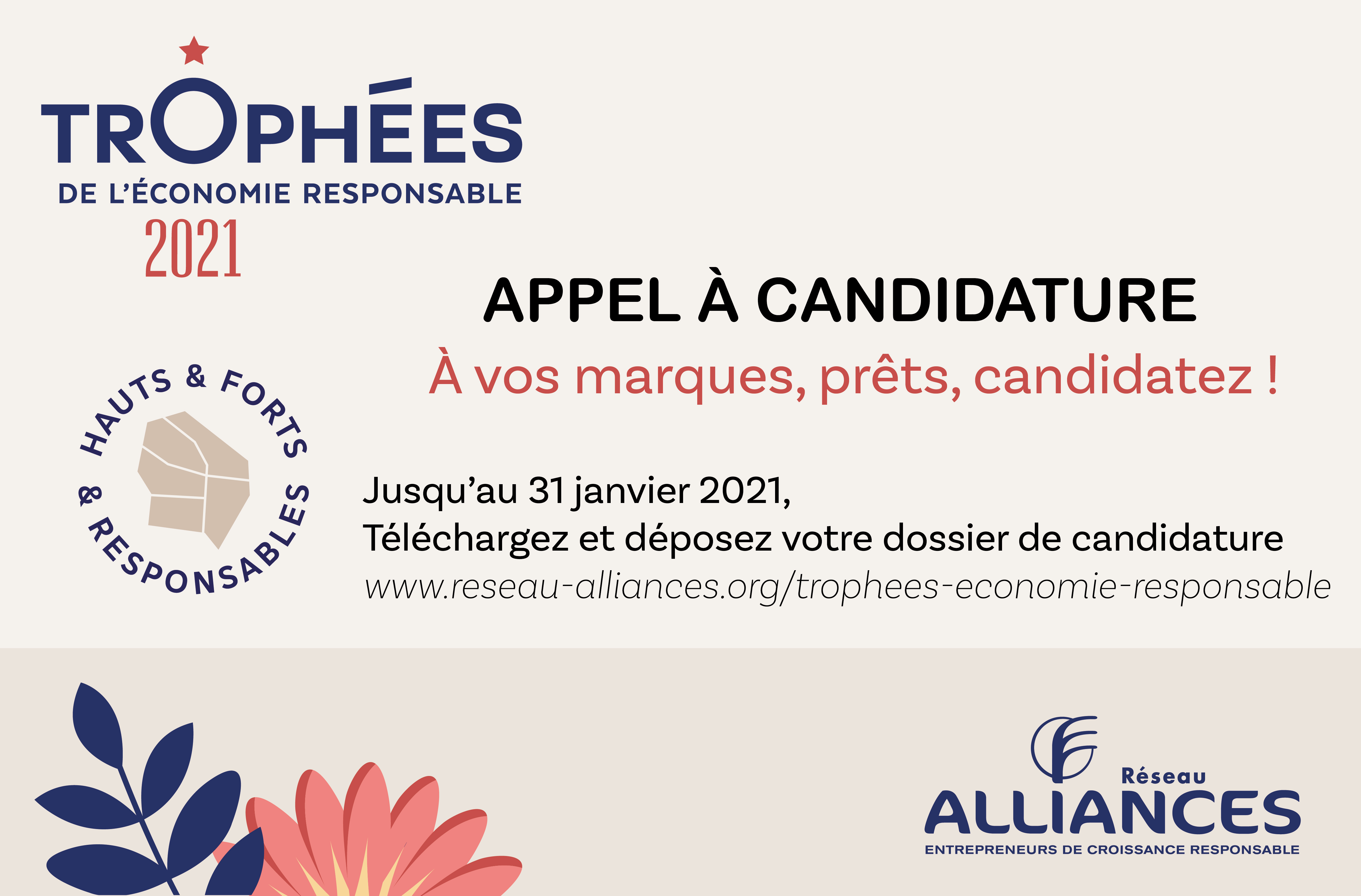 appel à candidature 2021 pop up